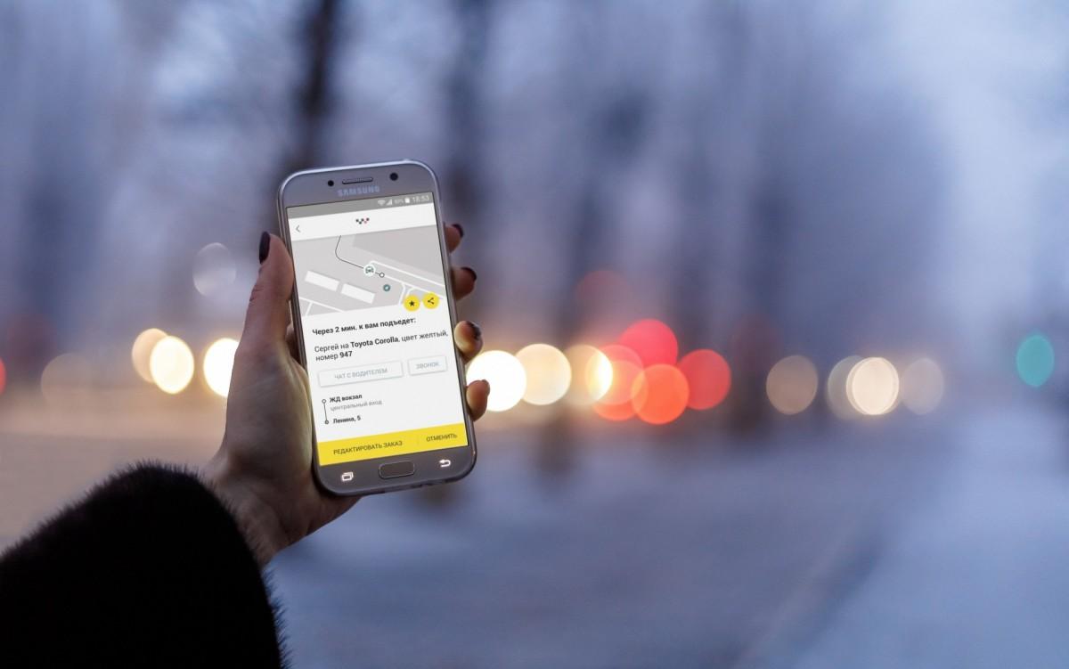 заказ такси для знакомого